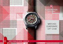 VSA Regalos Corporativos 2018